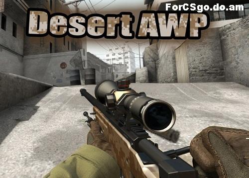 Desert Awp cs go